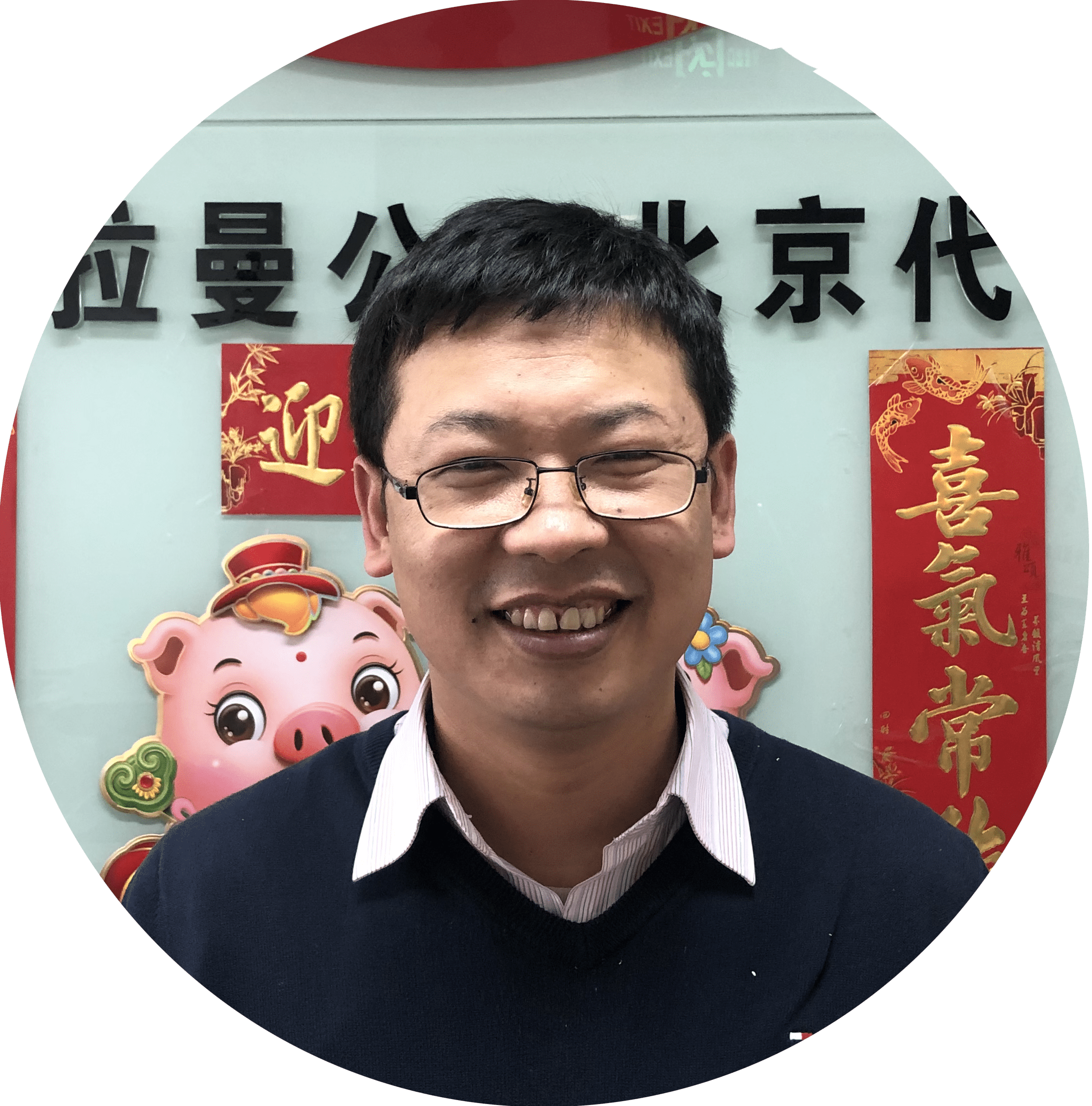 Xin Xingshi